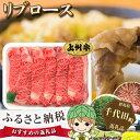 【ふるさと納税】No.002 上州牛(焼肉用)約500g / 牛肉 肩ロース 群馬県
