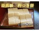【ふるさと納税】No.135 河越米 5kg / お米 白米 こしひかり 埼玉県