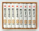 【ふるさと納税】No.106 乾めんセット(つゆなし)