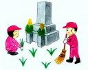 【ふるさと納税】No.144 墓地の除草(秩父聖地公園を除く...
