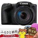 【ふるさと納税 家電】No.099 キヤノン デジタルカメラ...