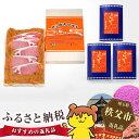 【ふるさと納税】No.105 豚肉の味噌漬け ロース肉230...