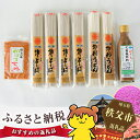 埼玉県産 彩のきずな20Kg(5Kg×4袋)