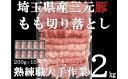 【ふるさと納税】CARVAAN DELICATESSEN カレー6種セット 【加工品・惣菜・冷凍】 お届け:発注後、2〜3週間程度