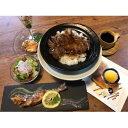 ショッピングチケット 【ふるさと納税】2nd kitchen hama 特別限定コースお食事券(ペア) 【お食事券・チケット】