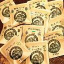 ショッピングドリップコーヒー 【ふるさと納税】やまびより珈琲ドリップバッグセット【ドリップバッグ25包】 【飲料・珈琲・ドリップコーヒー】 お届け:発注後、2〜3週間程度