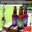 【ふるさと納税】羽生市クラフトビール「こぶし花ビール」味わい6本セット