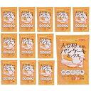 【ふるさと納税】C-15 オレンジページ大豆粉と米粉のパンケーキミックスセット(200g×12個セット) たっぷり使える2.4kg みたけ食品..