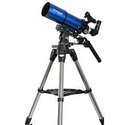 【ふるさと納税】天体望遠鏡 MEADE AZM-80