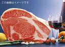 【ふるさと納税】黒毛和牛 とちぎ和牛サーロイン(ステーキ用)...