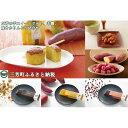 【ふるさと納税】三芳の芋スイートポテト、羊羹、焼き
