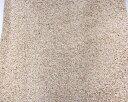 三角こんにゃく 350g ふかや物産観光(埼玉県深谷市)【送料別】【BS】