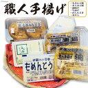 埼玉県産合鴨ロース・ロース串・辛味噌だれの優等生セット
