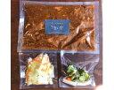 【ふるさと納税】No.003 古式熟成手打ち生うどん / 麺 饂飩 手作り 埼玉県 特産品