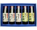 【ふるさと納税】No.003 鳩豆醤油・つゆセット(HMT-...