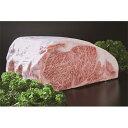 【ふるさと納税】上里町産【彩さい牛】サーロイン肉1250g(ステーキ用)【1098350】