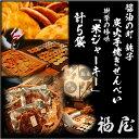 【ふるさと納税】醤油の町「銚子・福屋」の炭火焼手焼きせんべい 衝撃の珍味 米ジャーキー(ぬれせんべいの天日干し) 計5袋500グラム入り