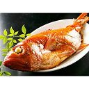 【ふるさと納税】勝浦灯台沖釣り金目鯛約300g〜450g×2...