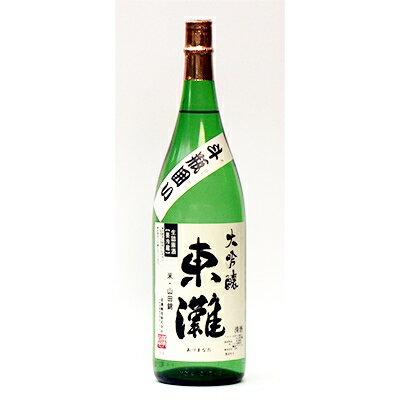 【ふるさと納税】斗瓶囲い大吟醸&大吟醸1.8L・2本入セットL【1068722】
