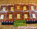 ショッピングうなぎ 【ふるさと納税】No.033 国産鰻蒲焼 約120g×10パック