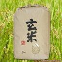 【ふるさと納税】☆平成30年 千葉県産「コシヒカリ」20kg...