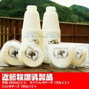 5651-0340【ふるさと納税】近藤牧場乳製品
