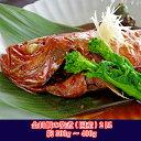 5651-0615【ふるさと納税】金目鯛の姿煮(国産) 2匹...