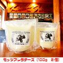 5651-0753近藤牧場のモッツアレラチーズ(100g×2個)