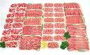 5651-0405【ふるさと納税】里見和豚 良い肉(4,129g)※便利な小分け包装!