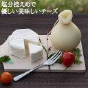 【ふるさと納税】A801 よじゅえもんのチーズセット  ※ご...