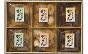【ふるさと納税】A10-21 (株)紀文食品 おでん食べくら...