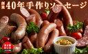 日本一しょうゆ 生揚げ醤油 株式会社岡直三郎商店 東京都