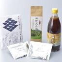 ショッピング詰め合わせ 【ふるさと納税】調味料、嗜好品(緑茶・コーヒー)詰め合わせ