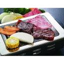 【ふるさと納税】神奈川県産 相模牛 焼肉用 500g 【牛肉...