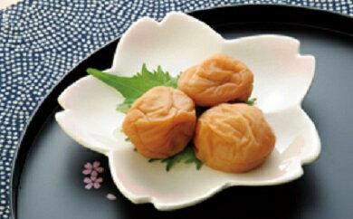 【ふるさと納税】梅のしずく(塩分約3.5%)1kg