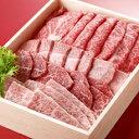 【ふるさと納税】小田原 中川食肉おすすめ かながわブランド 相州牛焼肉用800g
