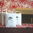 【ふるさと納税】神奈川県小田原市桑原産 加藤農園の新米キヌヒカリ8kg「キヌヒカリ」精米2kg入り×4袋 化粧箱入り