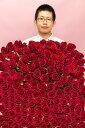 【ふるさと納税】《記念日に届くお花シリーズ》赤バラの花束 365本「あなたが毎日恋しい」