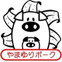 足柄牛しゃぶしゃぶ用モモ500g【鍋】【神奈川】【かながわブランド】【かどや牧場】