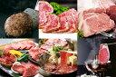 【ふるさと納税】【お肉に囲まれる幸せ】祝!名誉賞受賞牛記念!...