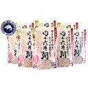 【ふるさと納税】国産穀類・野菜・海藻の46種粥セット 【惣菜...