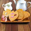 【ふるさと納税】さくらやまクッキーと湘南サブレの詰め合わせ ...