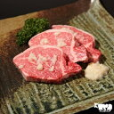 【ふるさと納税】最上級黒毛和牛A5極上ヒレステーキ塩麹漬け1...