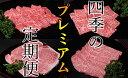 【ふるさと納税】TAC21 逗子小坪産あかもく減塩セット 【調味料】