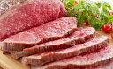【ふるさと納税】【冨士屋牛肉店】高級ブランド黒毛和牛で作ったお肉屋さんの贅沢ビーフシチュー(3個セット) 【お肉・牛肉】