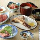 【ふるさと納税】1-156紀の代 まぐろ海席 御食事券(1名様)