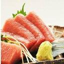 【ふるさと納税】3-32特選三崎まぐろ 魚音店長おすすめセット