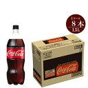 【ふるさと納税】コカ・コーラゼロ 1.5L×8本セット 【 ...