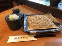 国分寺そば の 究極の乾麺
