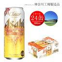 【ふるさと納税】アサヒビール クリアアサヒ Clear asahi 第3のビール 500ml 24本...